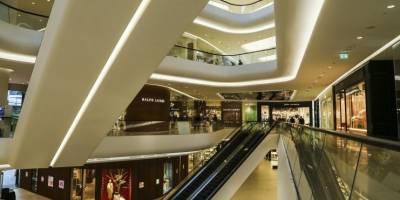 Ankaufsprofil Einkaufszentrum für Investoren der Guetig Consulting